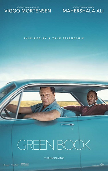Зелёная книга / Green Book (2018) DVDScr-AVC | L