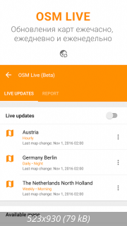 OsmAnd+ Maps & Navigation 3.7.1 (2020) Android
