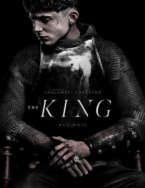 Король / The King (2019/WEB-DL/WEB-DLRip)